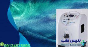 اکسیژن ساز ایرانی قیمت