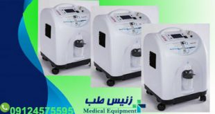 قیمت دستگاه اکسیژن ساز خانگی ایرانی