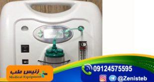 دستگاه اکسیژن ساز خانگی gba