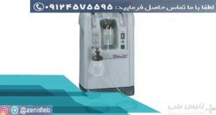 دستگاه اکسیژن ساز طبی