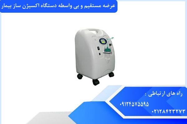 انواع دستگاه اکسیژن ساز خانگی٬