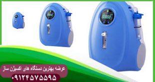 تولید کننده دستگاه اکسیژن ساز در ایران