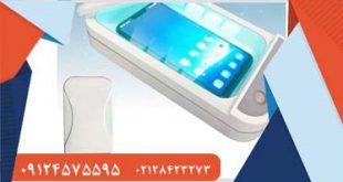 خرید دستگاه استریل uv ایرانی