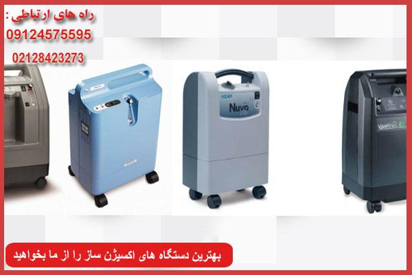 قیمت دستگاه تنفسی اکسیژن ساز