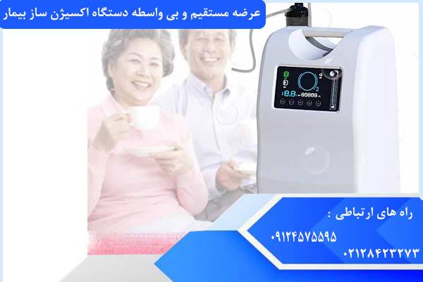 اکسیژن ساز خانگی برقی