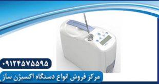 قیمت دستگاه اکسیژن ساز همراه 5 لیتری