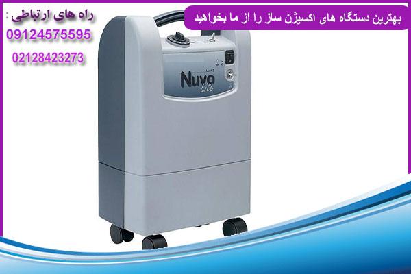 دستگاه تولید اکسیژن خانگی