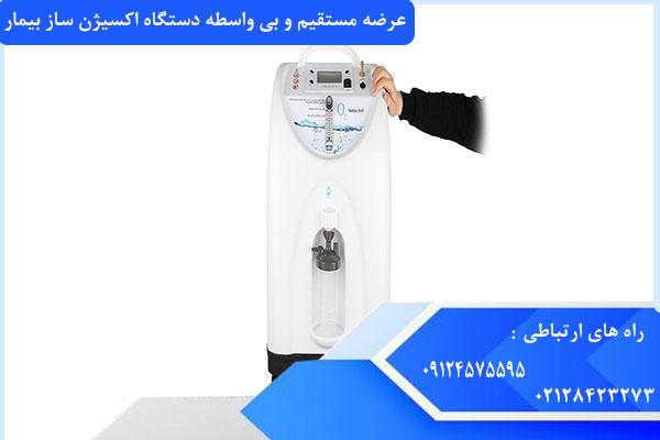 دستگاه اکسیژن ساز خانگی سوشیا