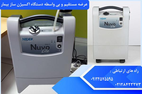 دستگاه اکسیژن ساز نوا