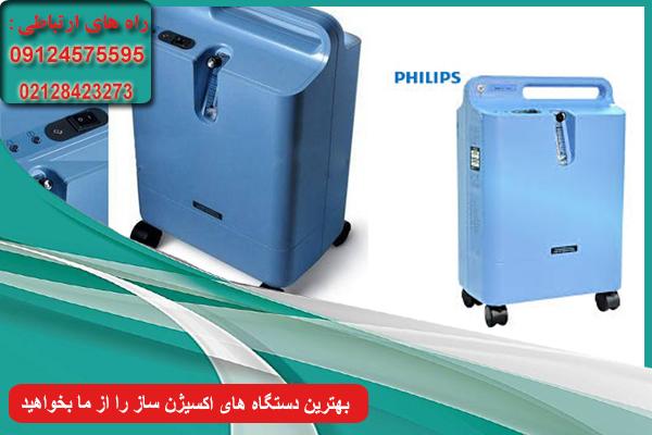 قیمت اکسیژن ساز فیلیپس