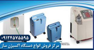 قیمت دستگاه اکسیژن ساز ثابت 5 لیتری