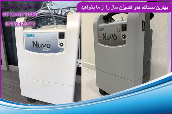 قیمت اکسیژن ساز نایدک 8 لیتری
