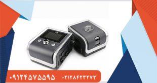 سایت فروش ویژه دستگاه بای پپ ایرانی